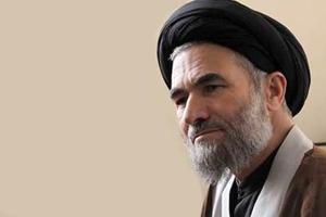 حجت الاسلام حسینی امام جمعه خمین