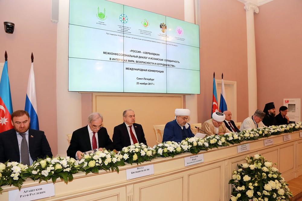 همایش «گفتمان میان ادیانی و همبستگی اسلامی» در سن پترزبورگ