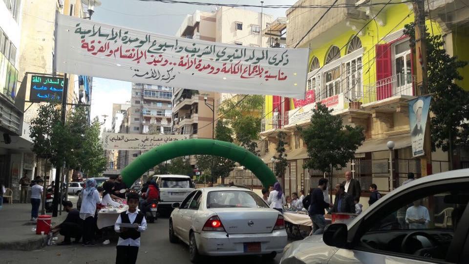 جنبش امت لبنان میلاد نبوی و هفته وحدت اسلامی را تبریک گفت