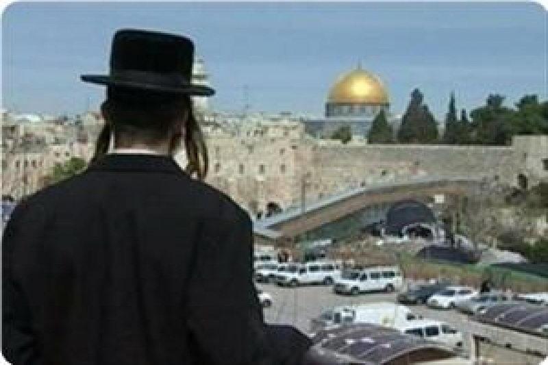 یهودی سازی قدس