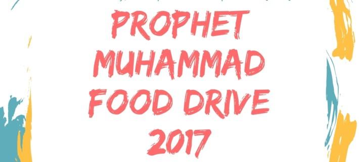 مراسم خیریه «اطعام فقرا» برای پیامبر اکرم (ص) در منچستر برگزار میشود