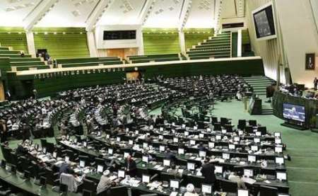 جزئیات آیین افتتاحیه مجلس یازدهم تشریح شد
