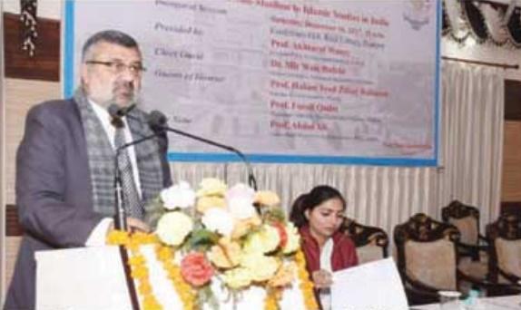 سمینار نقش غیر مسلمین در مطالعات اسلامی هندوستان