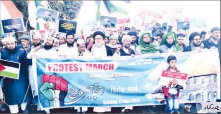 اعتراض مسلمانان هند به تصمیم ترامپ علیه بیت المقدس در دهلی