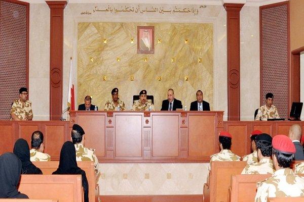 دادگاه نظامی بحرین