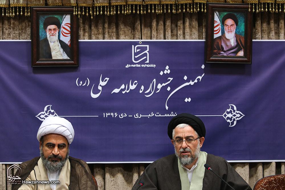 تصاویر/ نشست خبری نهمین جشنواره علامه حلی(ره)