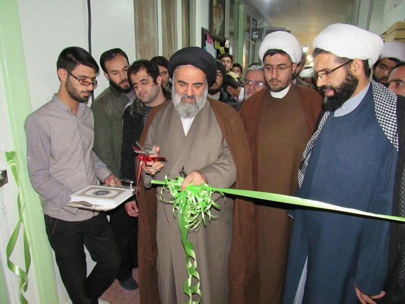 دفتر جدید مدرسه علمیه امام صادق (ع) بیجار