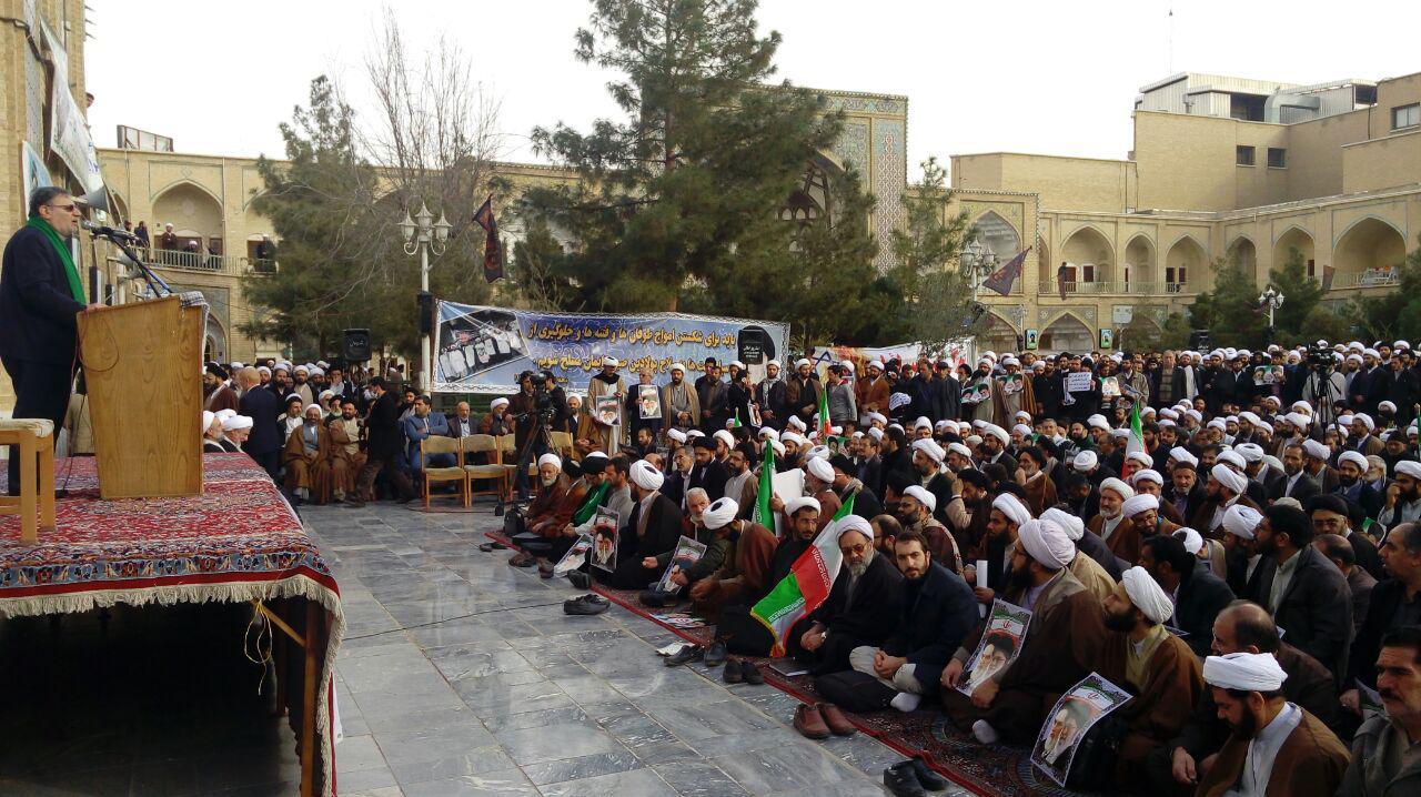 مراسم با شکوه گرامیداشت يومالله ۹دي در مدرسه فیضیه