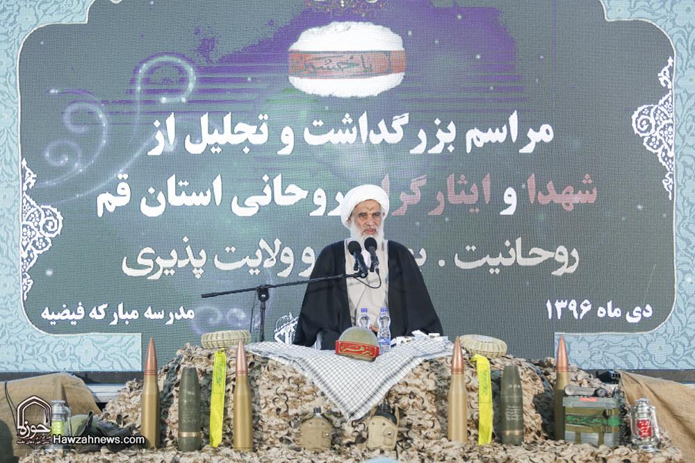 تصاویر/ یادواره شهدای روحانیت استان قم در مدرسه علمیه فیضیه