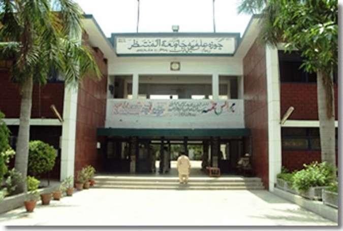 وفاق المدارس شیعه پاکستان