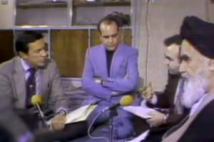 مصاحبه امام خمینی(ره) با بی بی سی