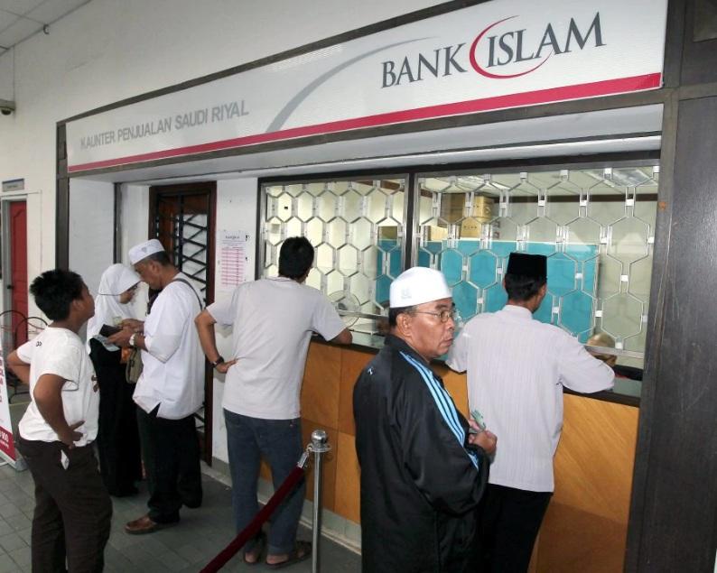 «صدقه خانه» در بانک اسلامی مالزی راه اندازی شد