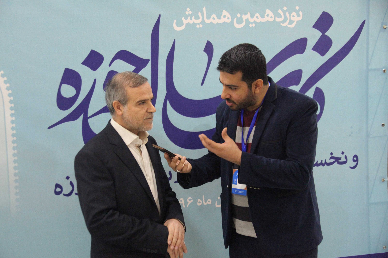 دکتر منصور داداش نژاد