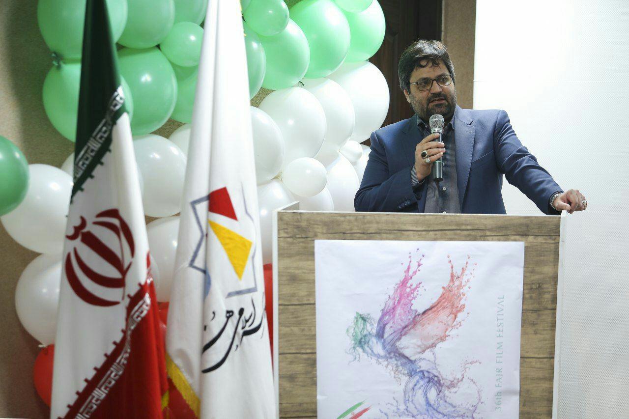 مراسم افتتاحیه چهارمین جشنواره فیلم فجر استان قم