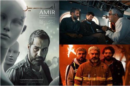 فیلم های جشنواره فجر ۹۶