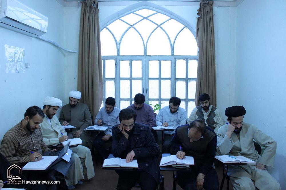 موسسه عالی فقه و علوم اسلامی