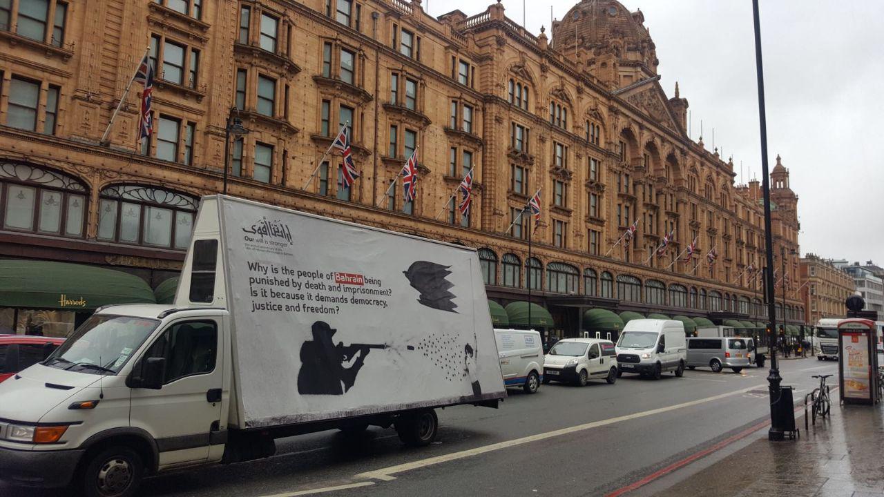تصاویر انقلاب بحرین در لندن