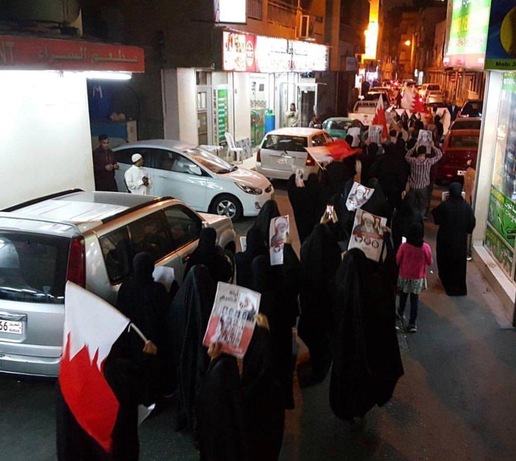 راهپیمایی در بحرین