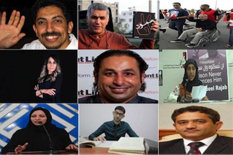 مدافعان حقوق بشر در بحرین