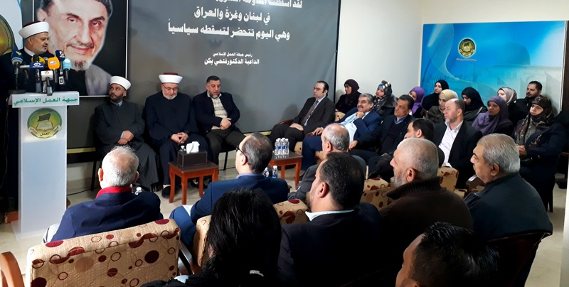 برگزاری سالگرد انقلاب اسلامی از سوی جبهه العمل الاسلامی لبنان