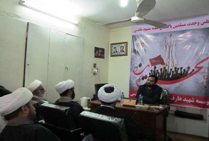 نشست بررسی وضعیت و همبستگی با مردم مظلوم بحرین