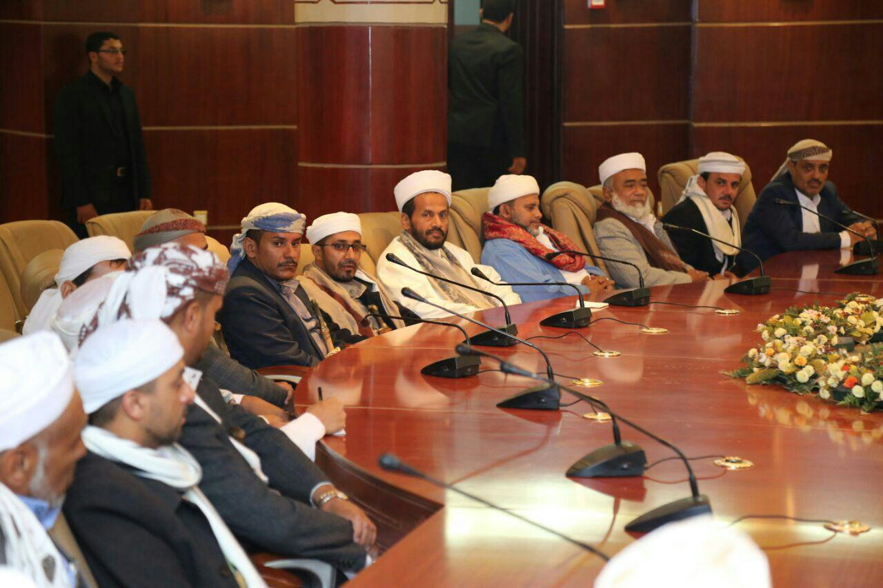 نشست علمای صوفیه یمن