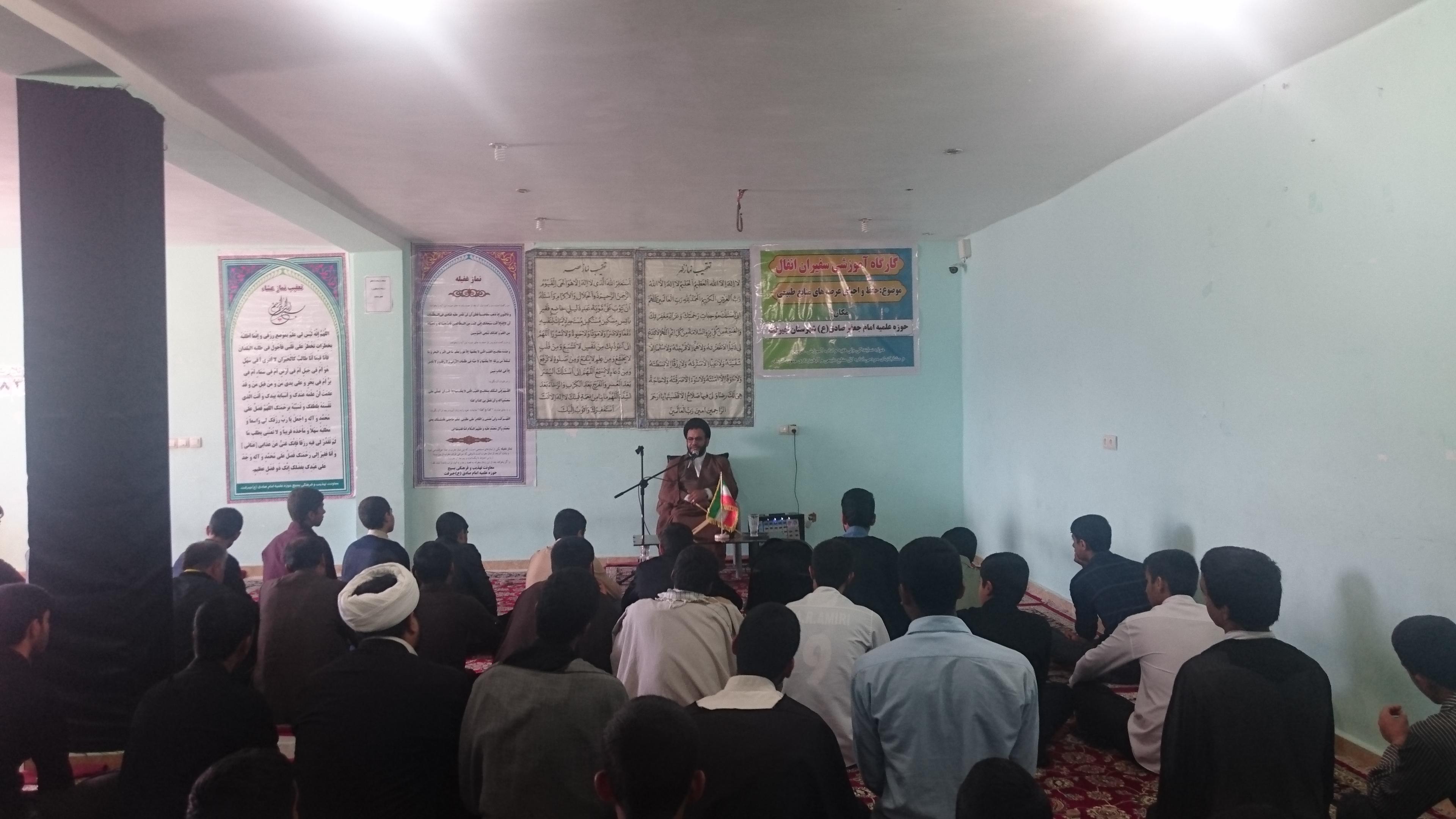 کارگاه آموزشی سفیران انفال در مدرسه امام صادق جیرفت