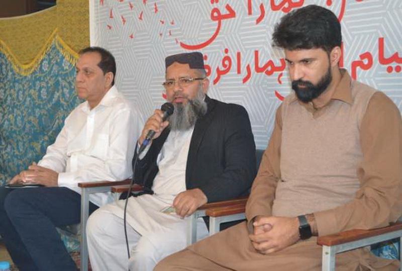 دکتر راغب حسن نعیمی
