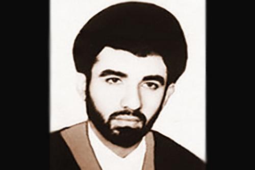 روحانی شهید سیدجوادمحسنی