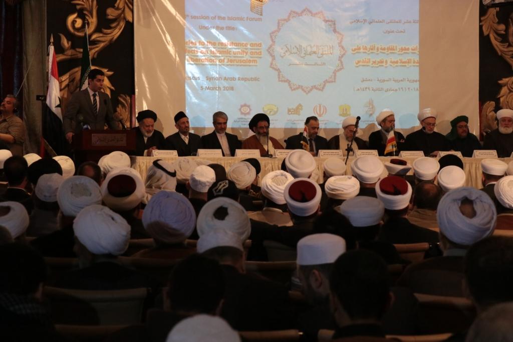 سیزدهمین نشست علمائی سوریه