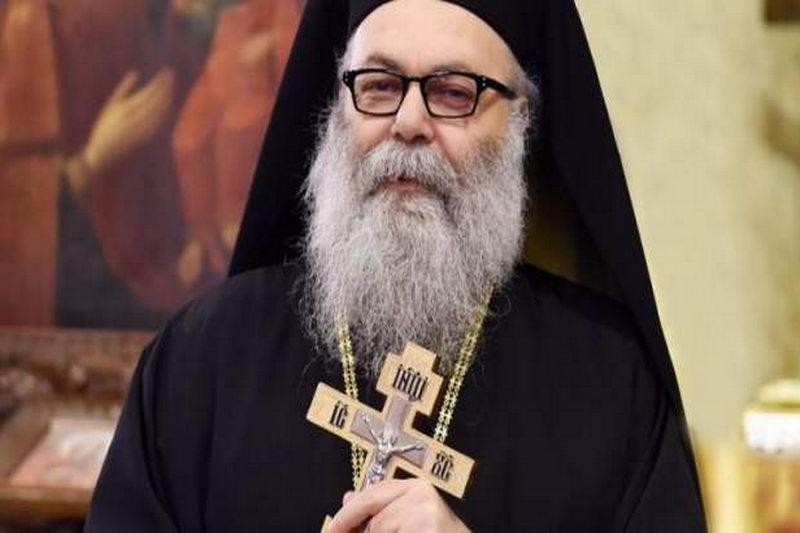 اسقف یازجی یوحنای دهم اسقف اعظم کلیسای ارتدوکس روم