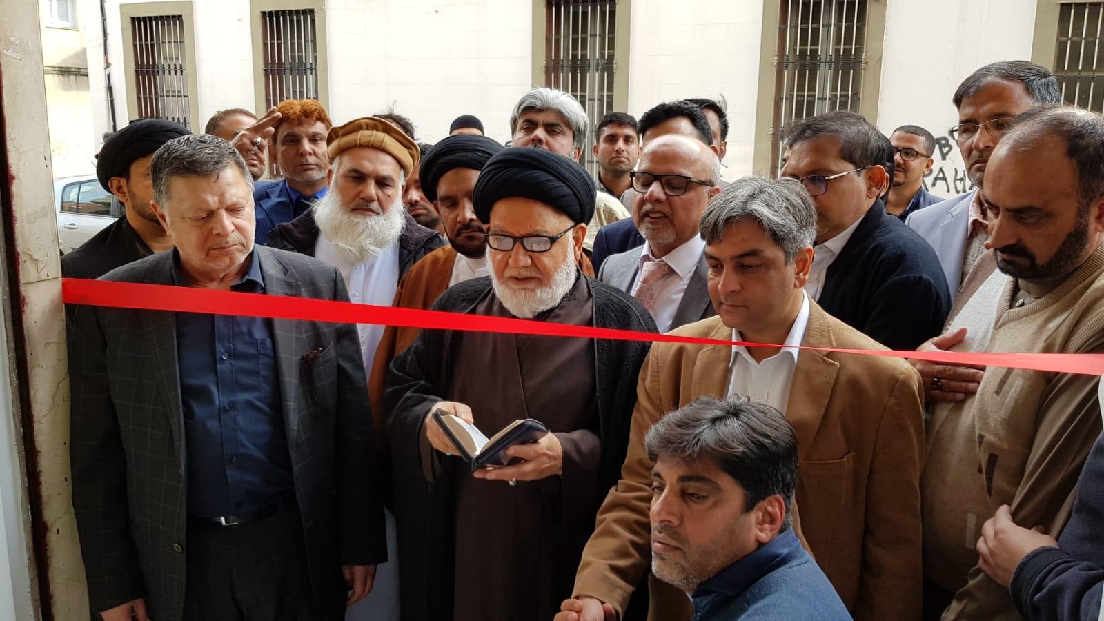 افتتاح مرکر اسلامی فاطمیه در بارسلون