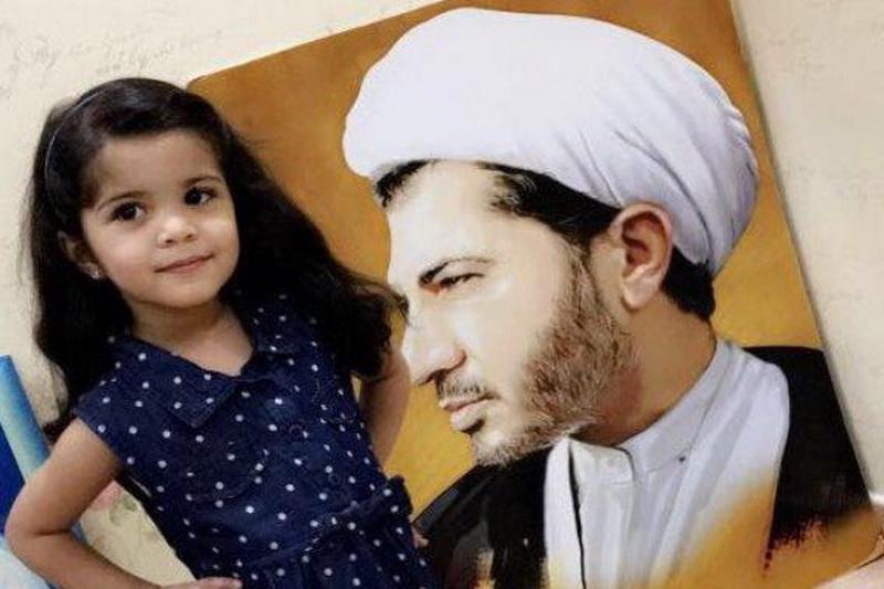 شیخ علی سلمان و دخترش سارة