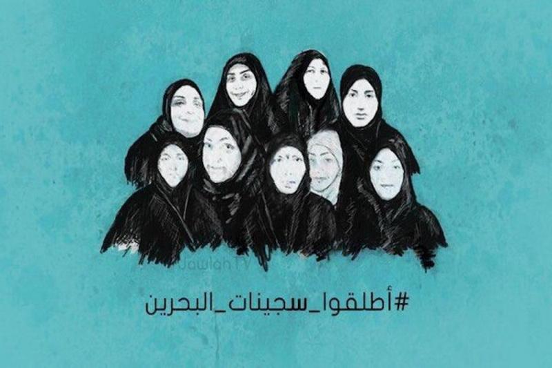 زنان انقلابی زندانی بحرین