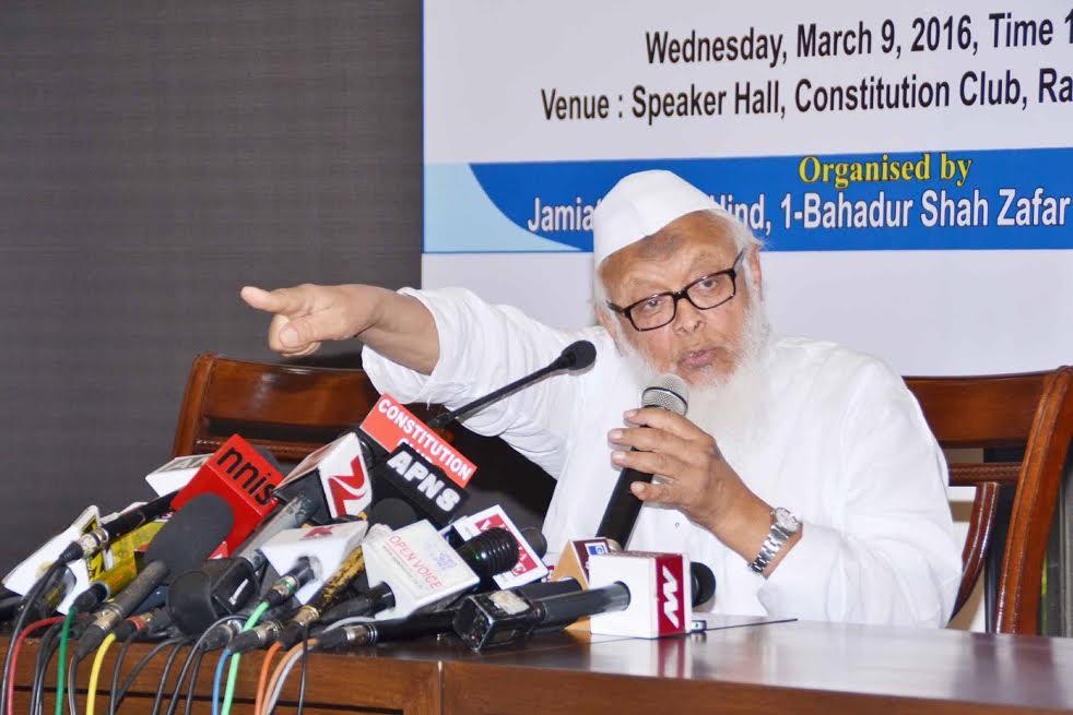 رئیس جمعیت علمای هند