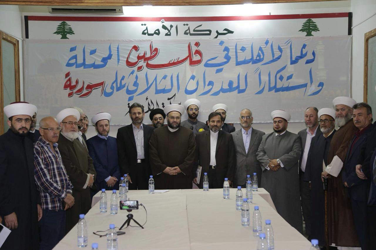 نشست جنبش امت لبنان و انجمن جمعیت ها و شخیت های اسلامی لبنان