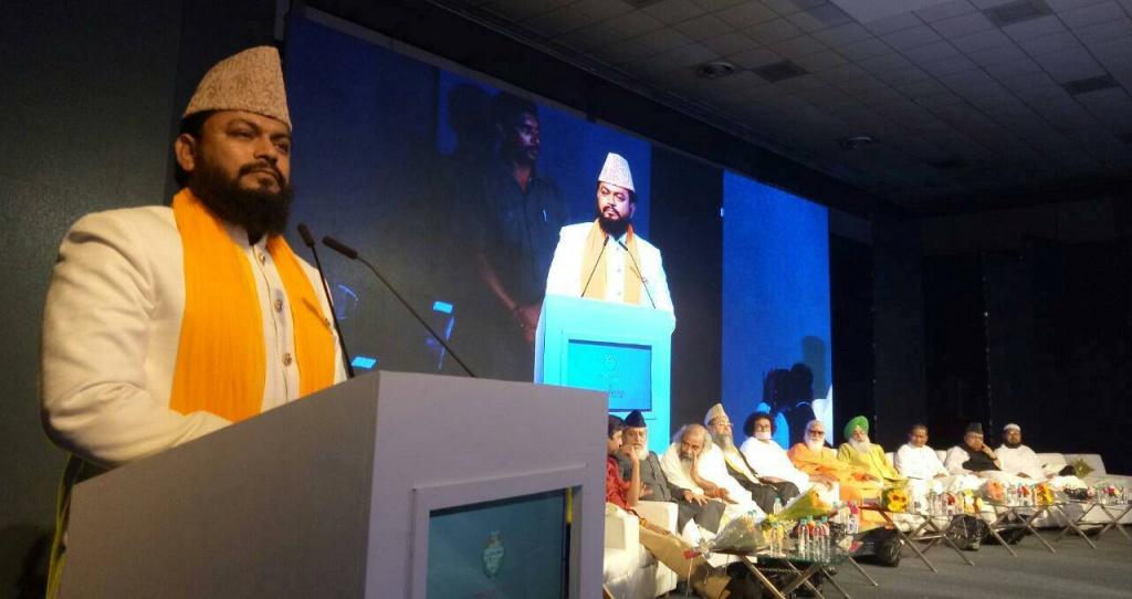 سمینار علم و هنر در هند