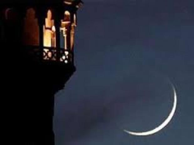 یکی از علل اختلاف در رؤیت هلال ماه و عدم درک عید فطر و عید قربان