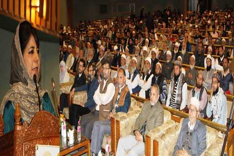 همایش میر سید علی همدانی در کشمیر هند برگزار شد
