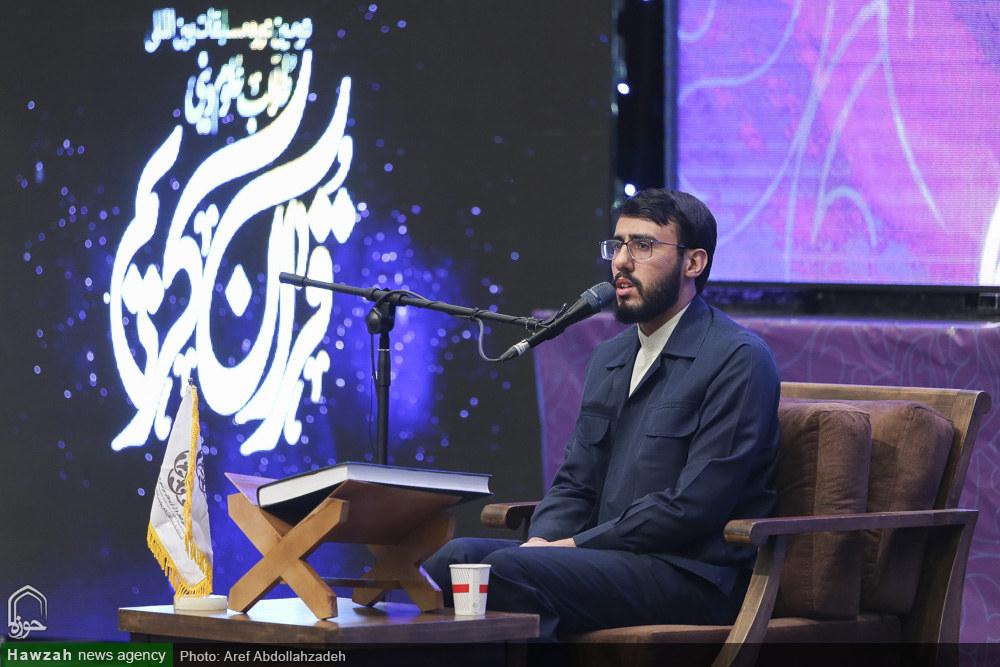 تصاویر/ اختتامیه دومین دوره مسابقات قرآن طلاب جهان اسلام