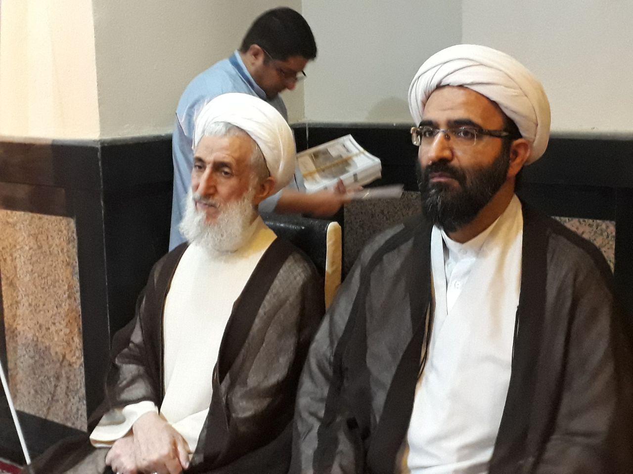 آزمون ورودی حوزه علمیه تهران