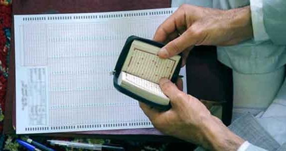 آزمون ورودی مدرسه قرآن و عترت
