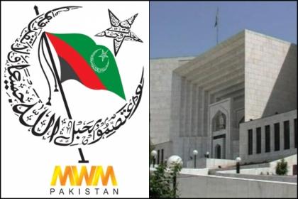 مجلس وحدت مسلمین پاکستان