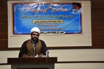 مدیرکل تبلیغات اسلامی استان کردستان