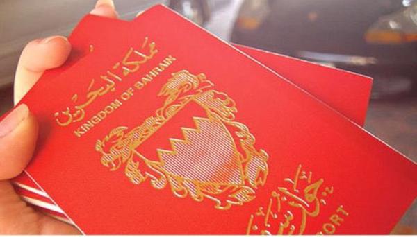 سلب تابعیت در بحرین