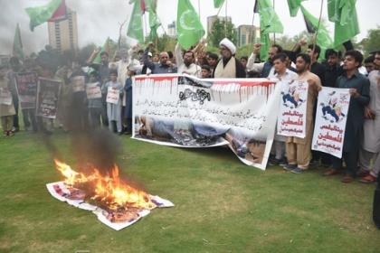 تظاهرات علیه کشتار مردم معترض فلسطین توسط نظامیان اسرائیل