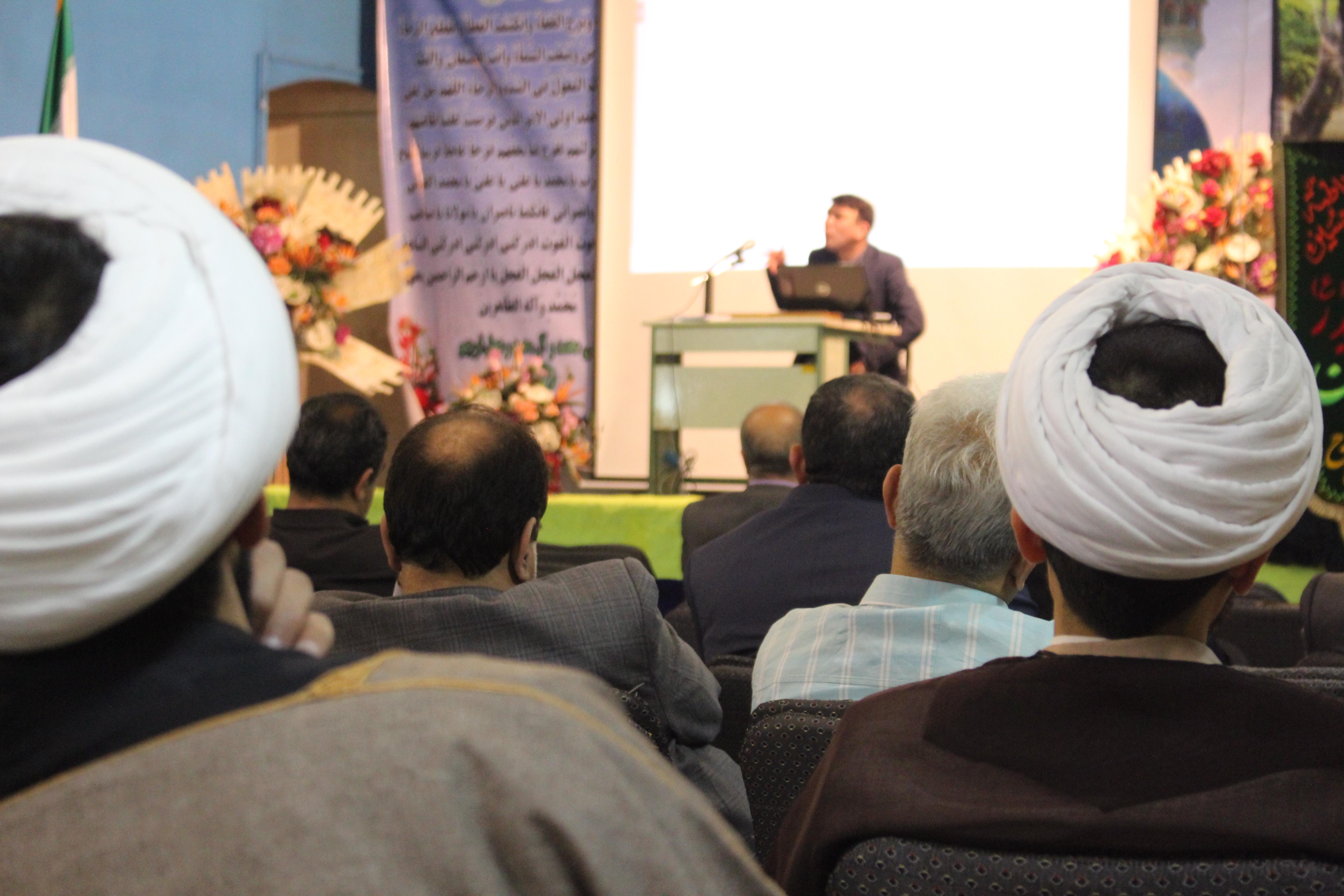 نشست مشترک مبلغان مدارس امین و مدیران مدارس منطقه ۱۲