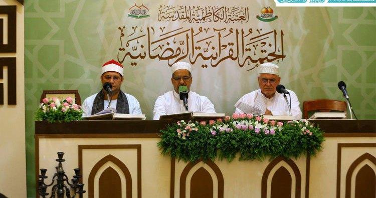 برگزاری محفل ترتیل خوانی قرآن در حرم امامین کاظمین (ع)