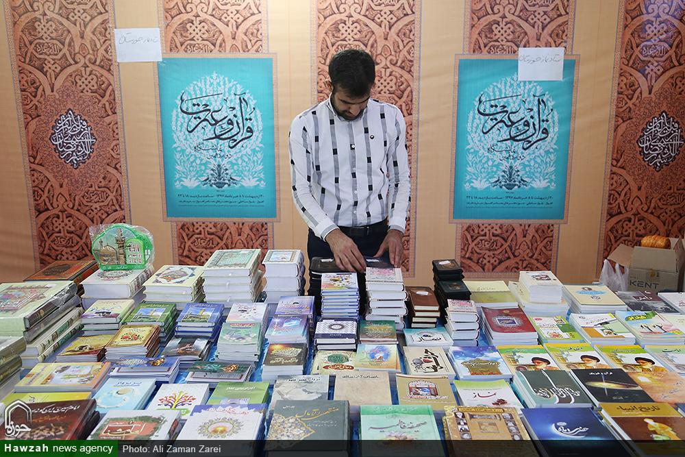 افتتاح دوازدهمین نمایشگاه قرآن و عترت اهواز