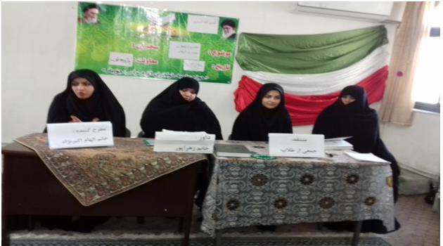 كرسي آزاد انديشي/ مدرسه علميه خواهران الزهرا(س) جويبار